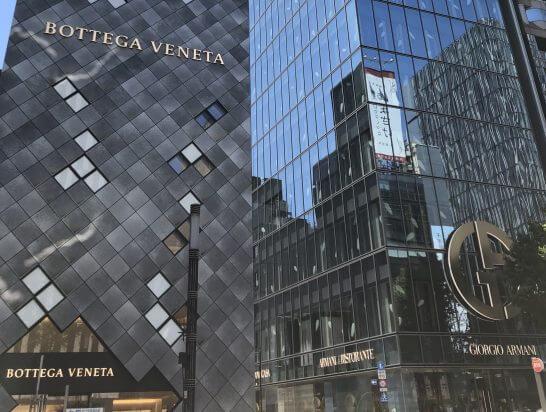 アルマーニ銀座タワーとボッテガ・ヴェネタ銀座