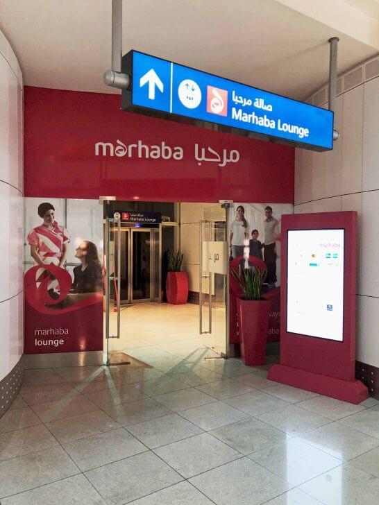ドバイ国際空港のMarhaba Loungeの入り口