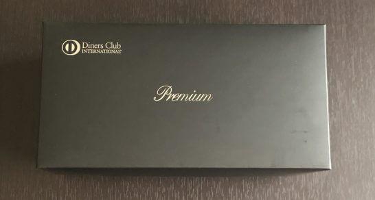 ダイナースプレミアムの誕生日プレゼント(2019年)の箱