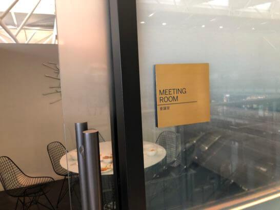 香港国際空港アメックスのセンチュリオンラウンジの会議室の入り口