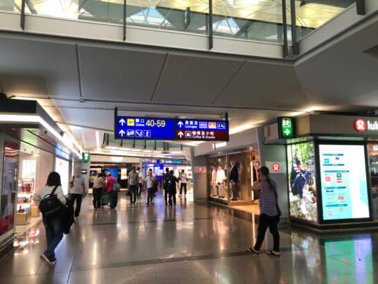 香港国際空港の40-59方面