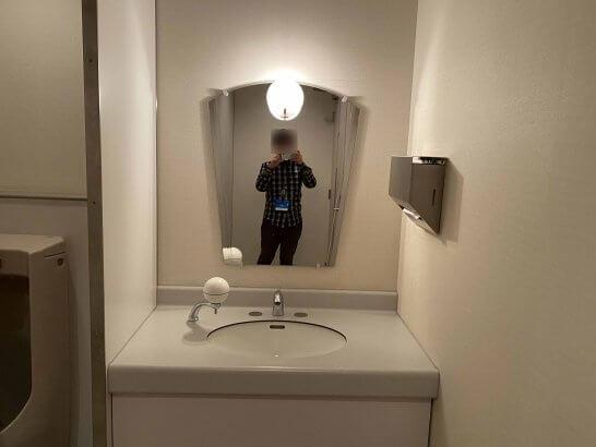 USJ JALラウンジのトイレ