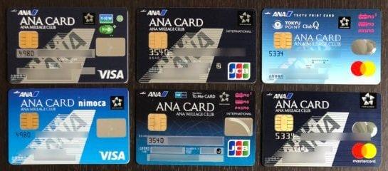 ANA一般カード6枚