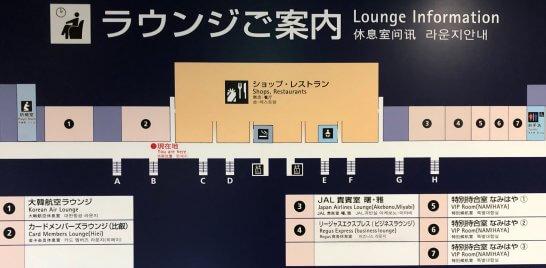 関空のラウンジ地図