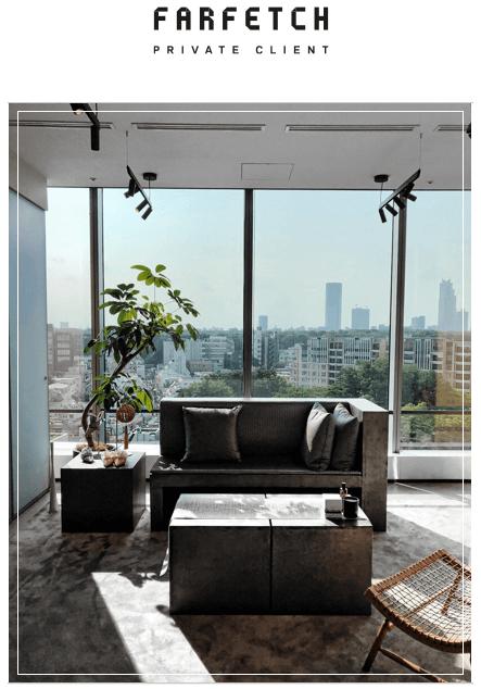 Tokyo Suite