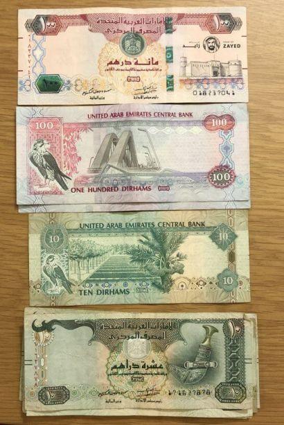 ドバイの通貨