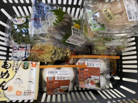 スーパーで買った食品 (1)