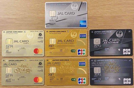4枚のJALカードと3枚のJGCカード