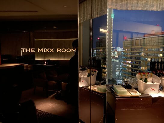 ANAインターコンチネンタルホテル東京のTHE MIXX ROOM