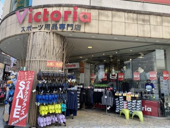 ヴィクトリアの店舗