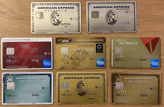 8枚のアメックスカード