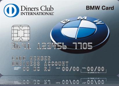 BMWダイナースのビジネス・アカウントカード