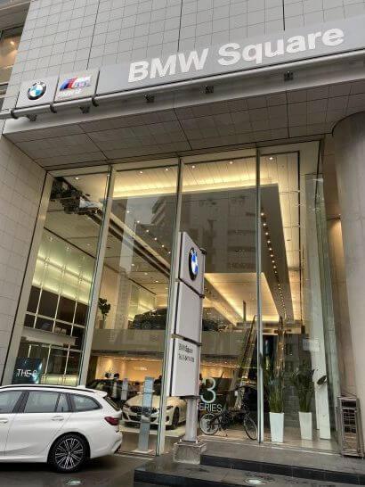 BMWスクエア
