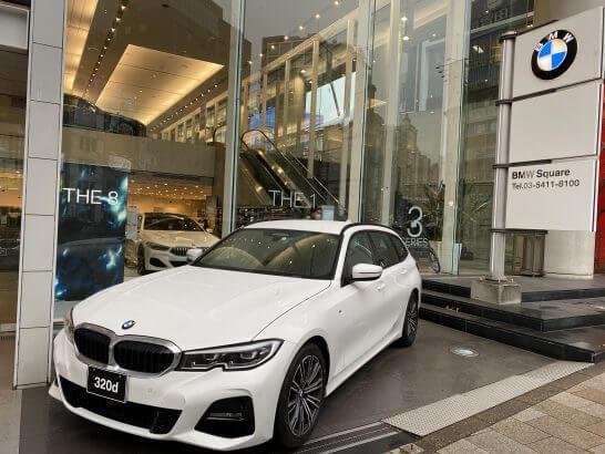 BMW Square