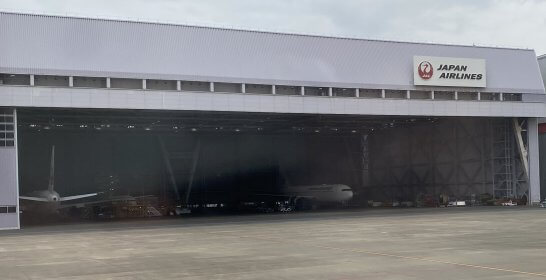 JAL(日本航空)の機体工場