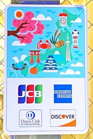 JCB、アメックス、ダイナース、DISCOVERのロゴ