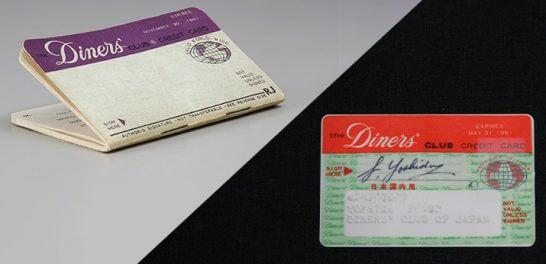 紙製と初めてのプラスチック製のダイナースクラブカード