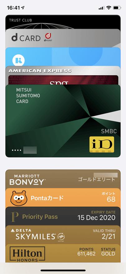三井住友カードを登録したApple Pay