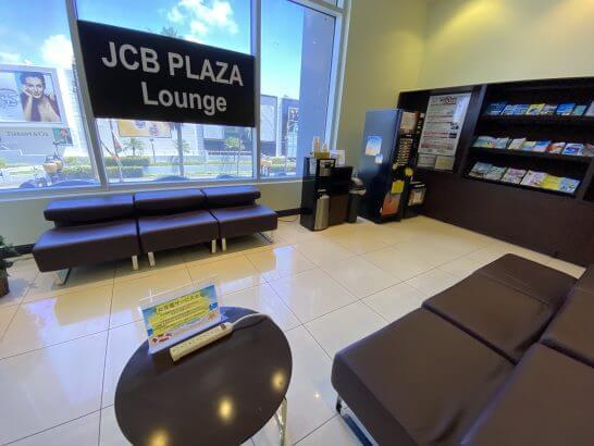 JCB PLAZA Lounge Guamの窓際席