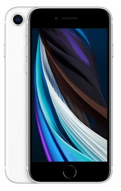 2020年のiPhone SE(ホワイト)