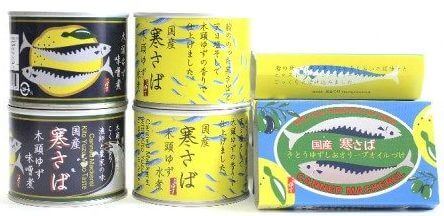 木頭ゆず香る国産 寒さば缶詰め3種セット