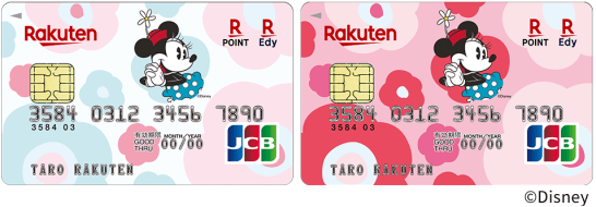 楽天カードと楽天PINKカード(ミニーマウス)