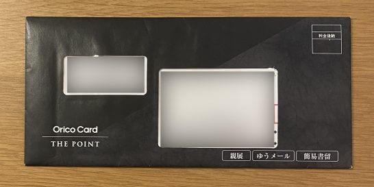 Orico Card THE POINT(オリコカード ザ ポイント)の封筒 (表面)