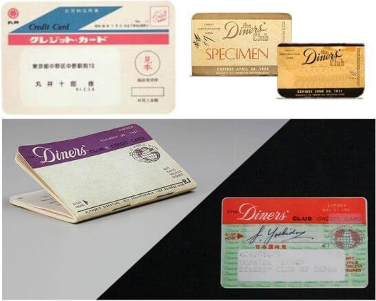 日本と世界で初期のクレジットカード