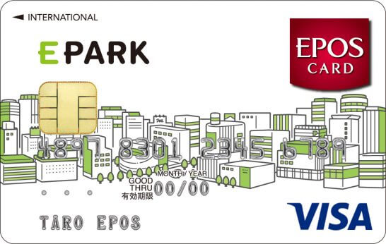 EPARKエポスカード