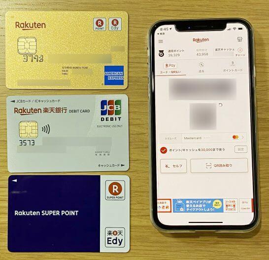 楽天プレミアムカード、楽天銀行デビットカード、Edy搭載楽天ポイントカード、楽天ペイ