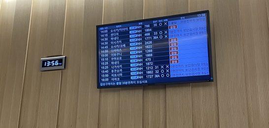 那覇空港ANAラウンジのフライト情報モニター