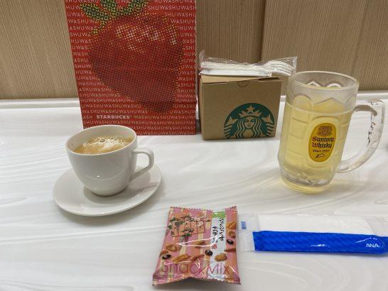 那覇空港ANAラウンジのハイボール・カフェラテ・おあつまみ、スタバのキッシュの袋