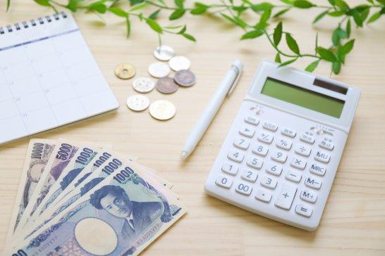 お金の計算のイメージ