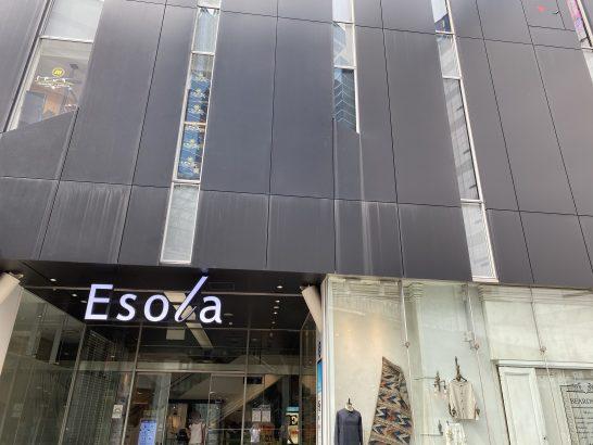 Esola(エソラ)