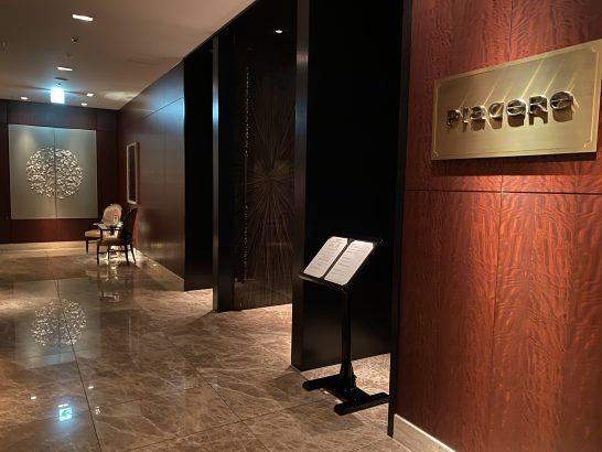 シャングリ・ラホテル東京のピャチェーレの入り口