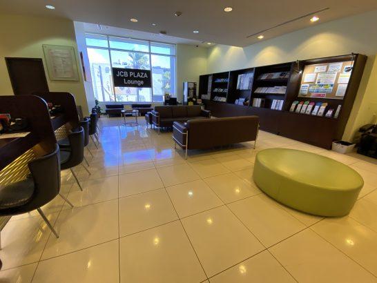 JCB PLAZA Lounge Guamの室内