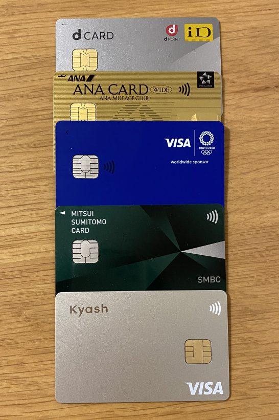 Visaのタッチ決済搭載のクレジットカード・プリペイドカード