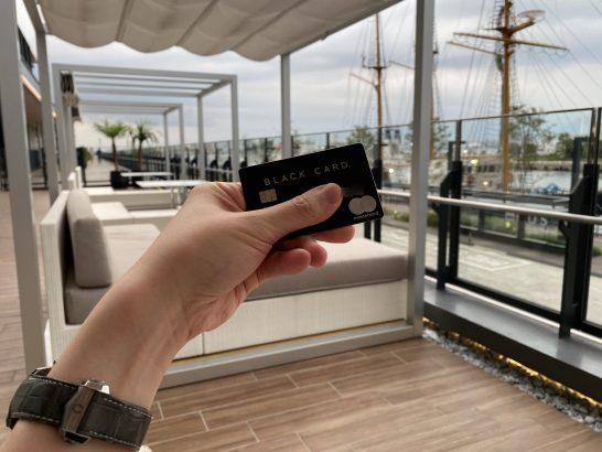 ラグジュアリーカード ブラック in インターコンチネンタル横浜Pier8 のラウンジアワー