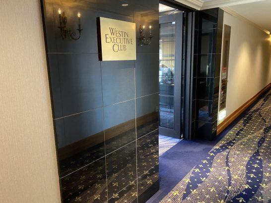 ウェスティンホテル大阪のエグゼクティブクラブラウンジの入り口