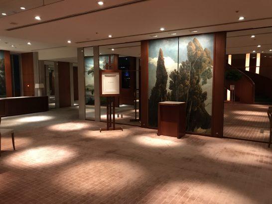 パークハイアット東京の多目的ホール