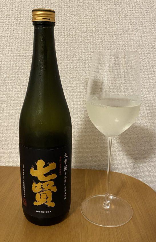 七賢「大中屋」 純米大吟醸 斗瓶囲い