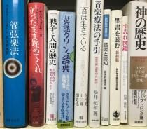 東京都東村山市で出張買取。教育関連本,音楽関連本,キリスト教関連本,芸術関連の古書ほか