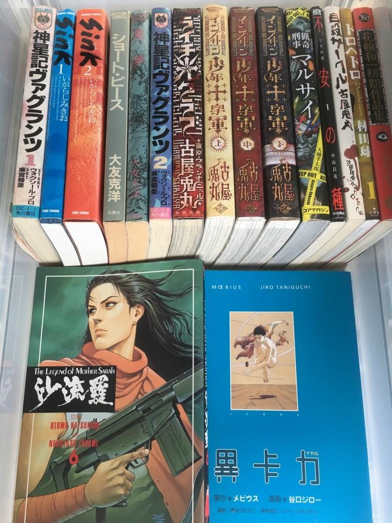 埼玉県で古本買取したときの大型本