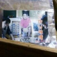 ☆手作り味噌☆