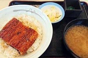 松屋「うな丼(うなぎ)」2019年7月9日実物