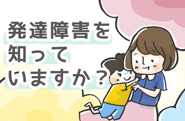 1408Soket_hattatsu_main