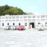 Higashi-Matsushima City Hall