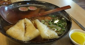 Topakki: chicken cutlet ramen