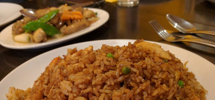 Yan Woo Chinese & Malaysian Restaurant, Ryde