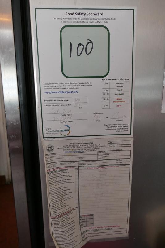 P1000125